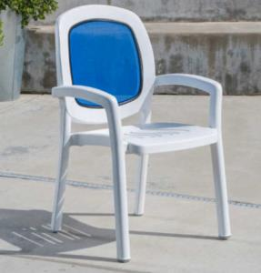 Nardi Beta Stack Chair